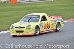 Carl Boardley leads after accident